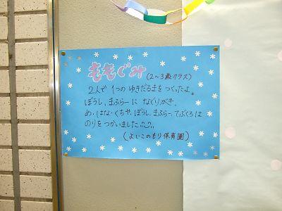 T_2010_03010180