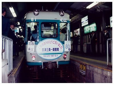 T_scan00101
