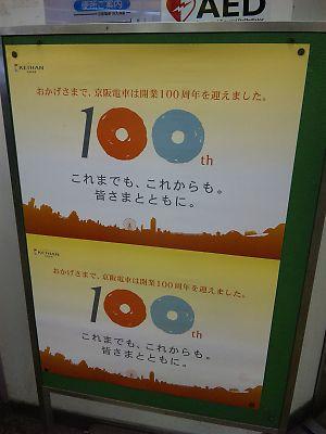 T_100417_120519