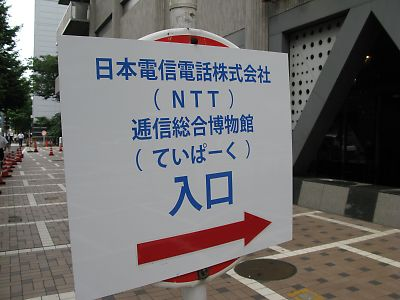 T_img_6771