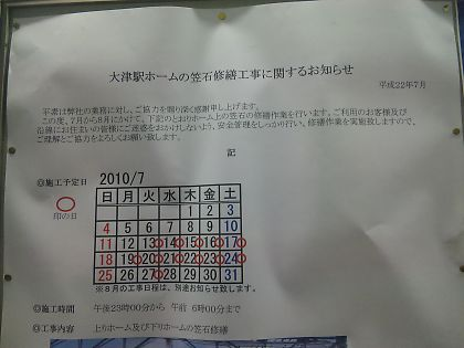 T_100713_194853