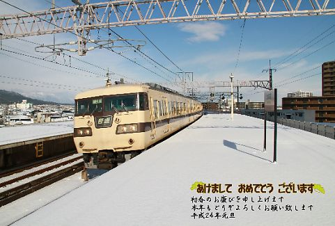 T_2012