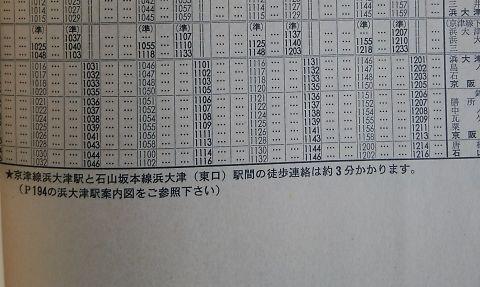 T_dsc_78952