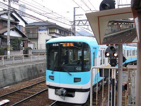 T_p1270081