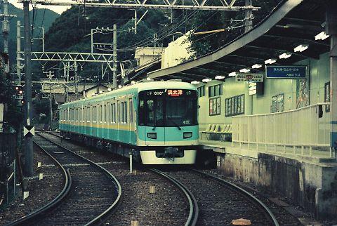 T_005022
