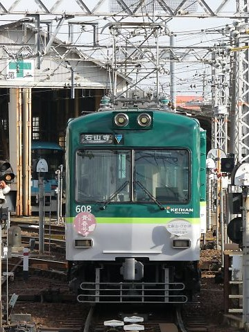 T_p1020652