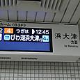 T_p1060203