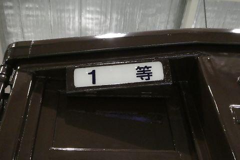 T_p1080442