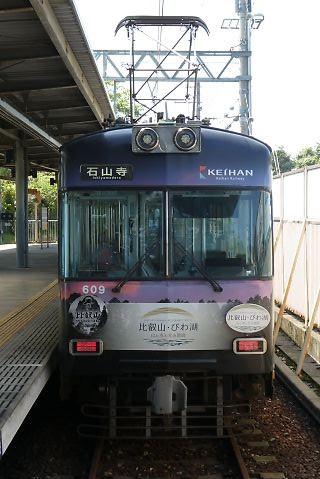 T_p1100170