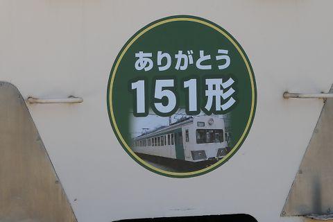 T_p1110707