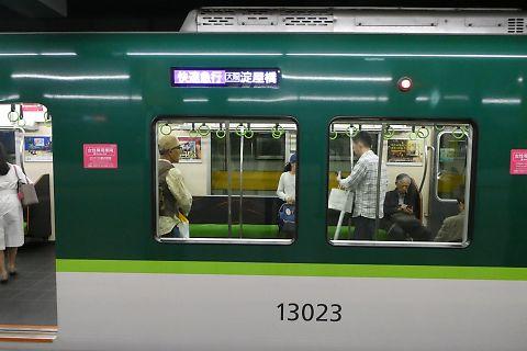 T_p1110020