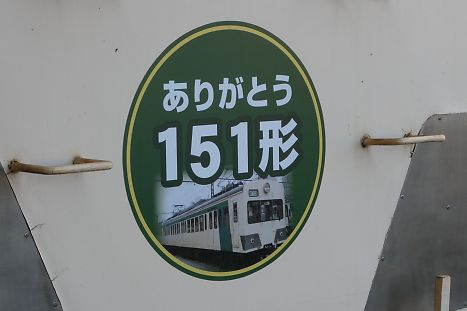 T_p1110749