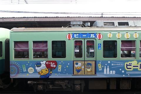 T_p1210528