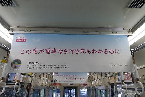 T_p1220750