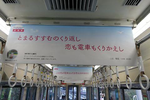T_p1220753
