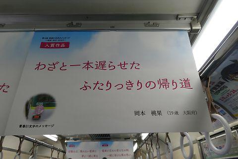T_p1220756