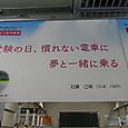 T_p1220760