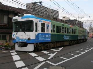 P4230086a