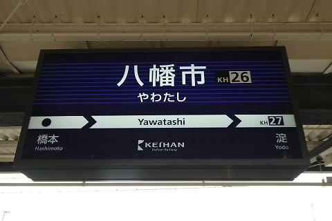 T_p1280735