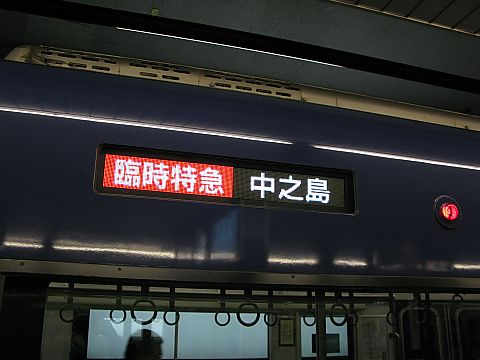 T_img_7801