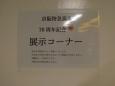 T_p1080576